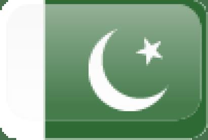 Urdu lernen