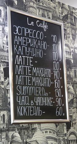 Preisliste in einem Café