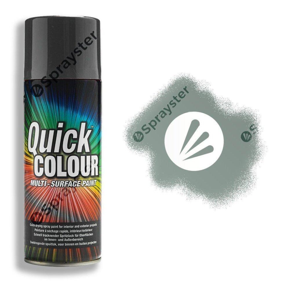 Rust-Oleum-Quick-Colour-Dark-Grey-Gloss-Watermarked-Sprayster