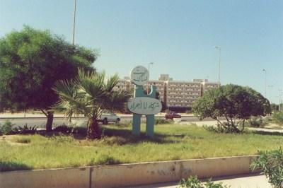 Libya: Sirte Push Moving Forward, Could Weaken ISIS