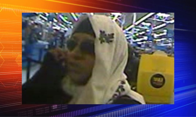 Houston FBI Asking For Public's Help In Identifying Bank Robbery Suspect
