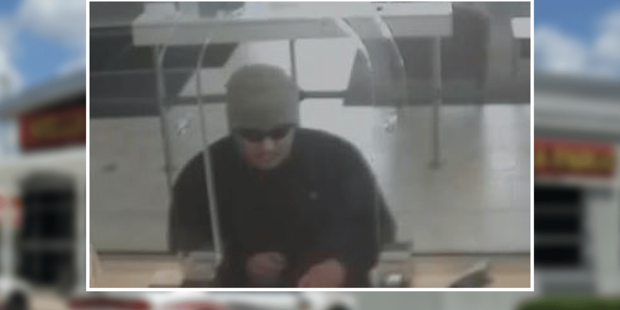"""FBI Searching for """"Silent Bandit"""" that Robbed Spring Wells Fargo Bank"""