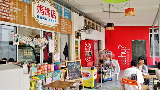 The Mama Shop @ Pearl's Hill Terrace
