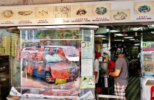 Restoran Ya Wang