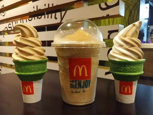 Cendol Ice Cream and Frozen Coca-Cola from McDonald's