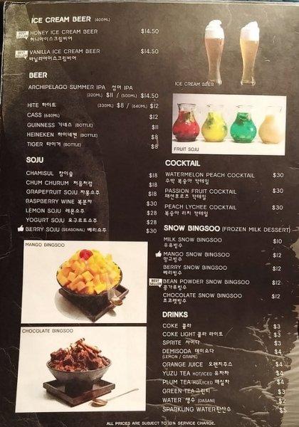 Twins Korean Restaurant Menu