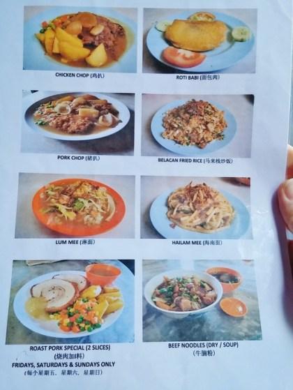 Yut Kee Restaurant menu