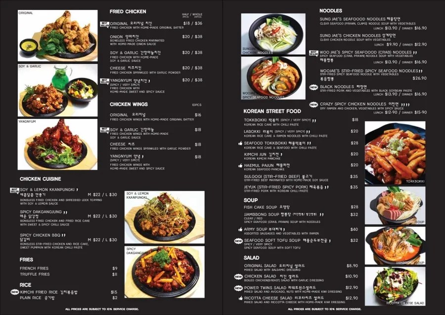 Twins Korean Restaurant Menu