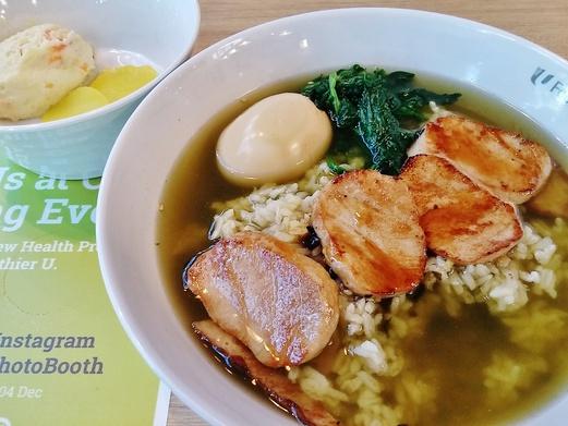 Japanese Tea Rice from NTUC Foodfare @ KTPH
