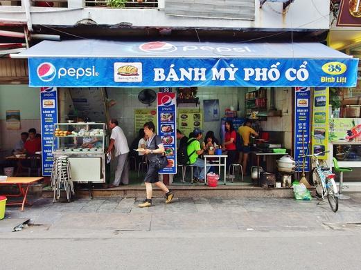 Bit Tet (Vietnamese Style Steak) & Full 'English' Breakfast @ Banh My Pho Co