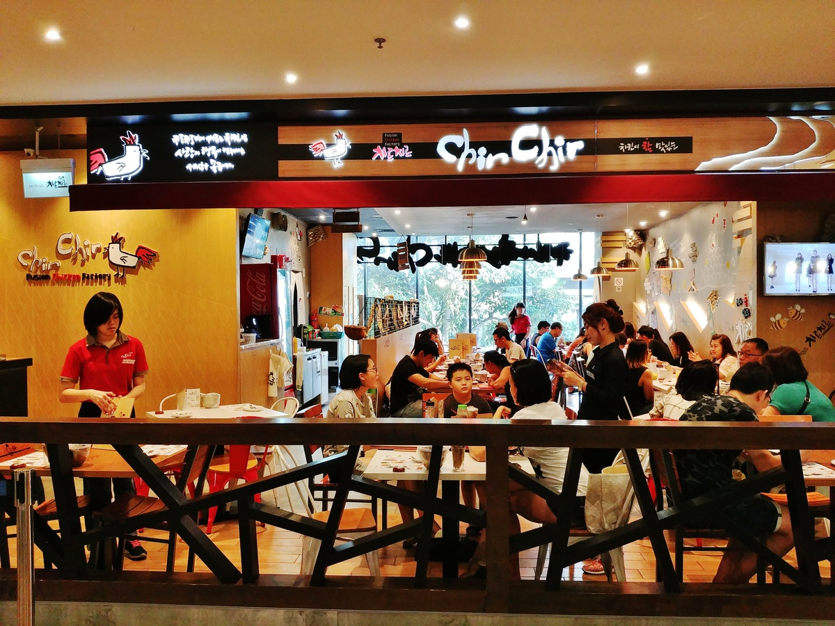 Chir Chir Fusion Chicken Factory
