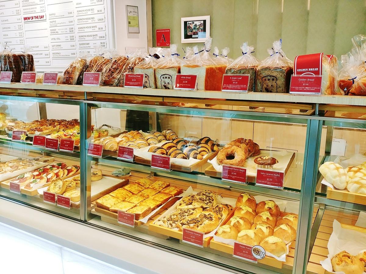 Asanoya Bakery Singapore