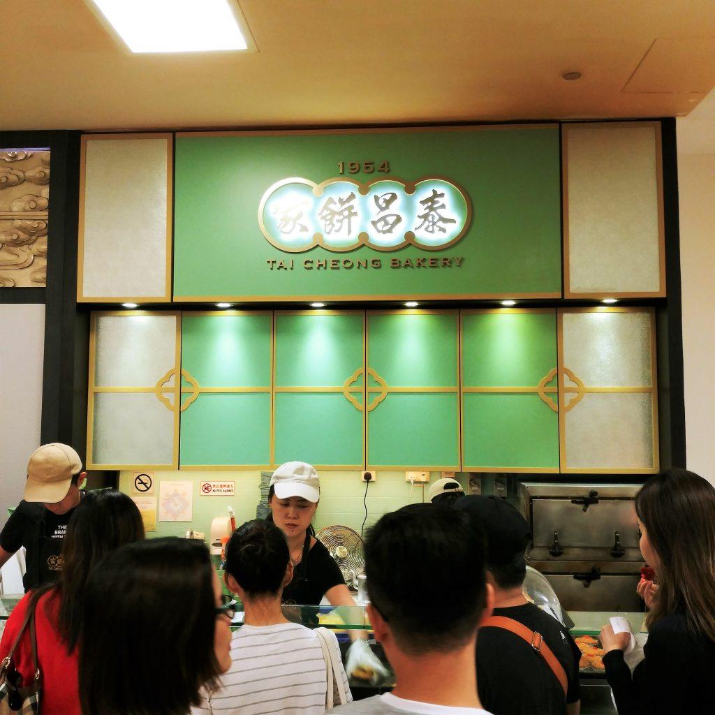 Tai Cheong Bakery Singapore