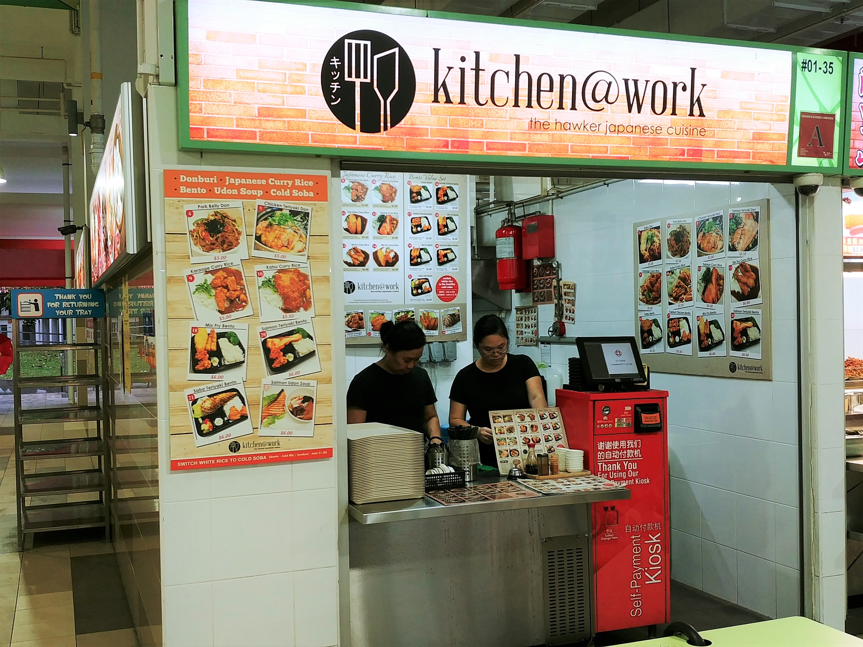 Kitchen@Work | The Hawker Japanese Cuisine