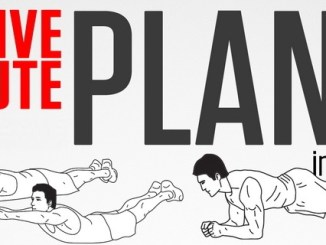 five-minute-plank-logo
