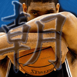 Spurs Eke Out Win Over Hapless Grizzlies