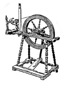 Figure 12: On a frame.