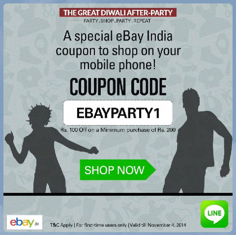 eBay 100 off coupon