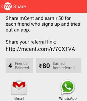 MCent 50 rs
