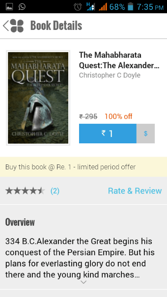 1 Rs offers on books