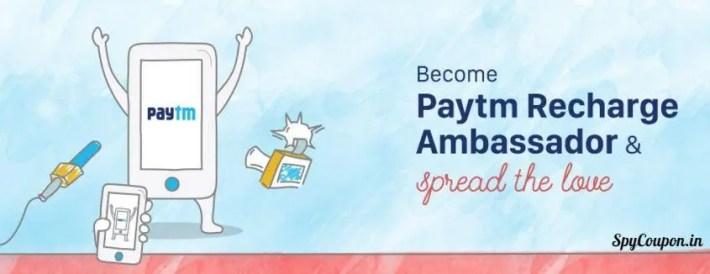 earn money from paytm 2016