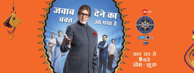kbc play along with jio