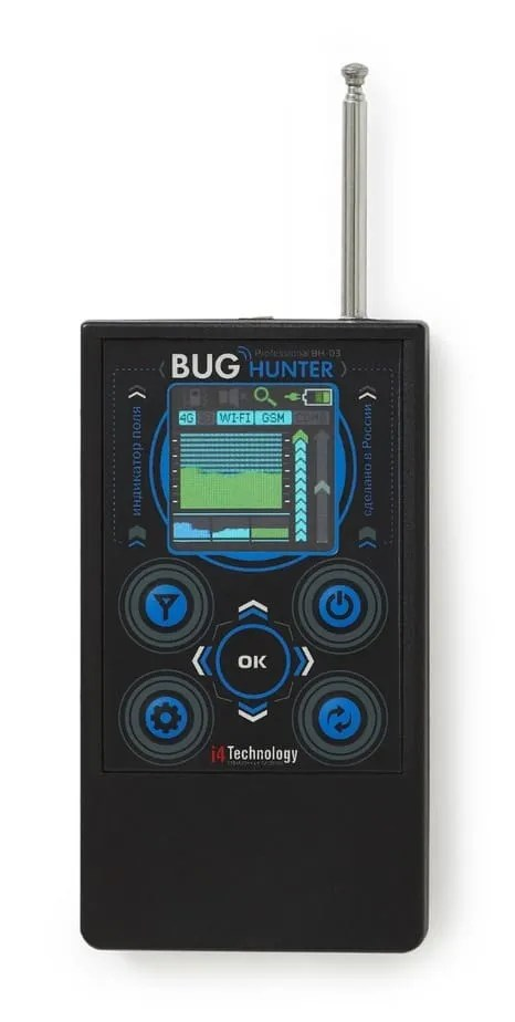 pocket size detector rf scanner