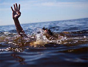 wpid-drown.jpg