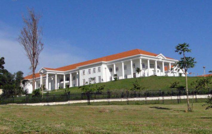 State House Kampala