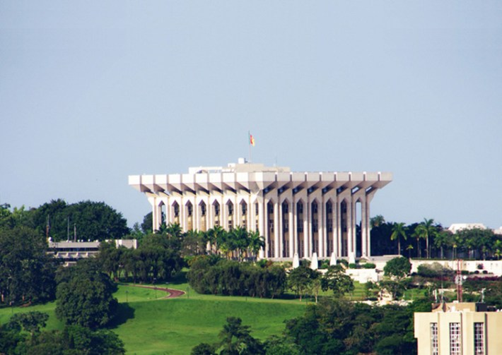 The Unity Palace