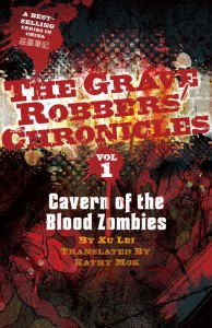 CAVERN-OF-THE-BLOOD-ZOMBIES