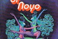 dancers-of-noyo