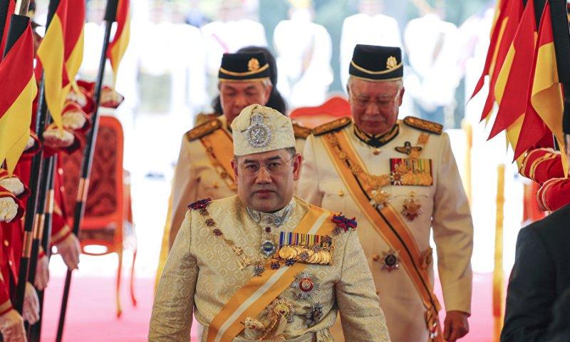 Malaysia's King Muhammad V Abdicates Throne!