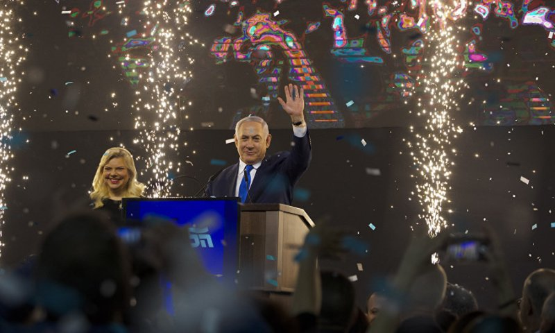 Netanyahu's Main Election Rival Concedes Defeat!
