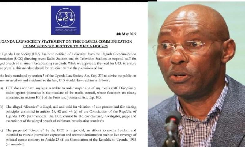 'UCC Has No Powers  To Suspend Journalists'-Uganda Law Society