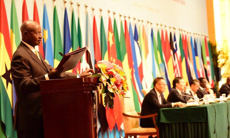 Museveni Presides Over World Health Summit To Find Ways Ending COVID-19