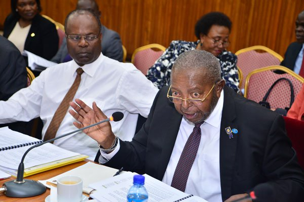 BoU Officials In Trouble Over Shs400Bn Suspicious Money