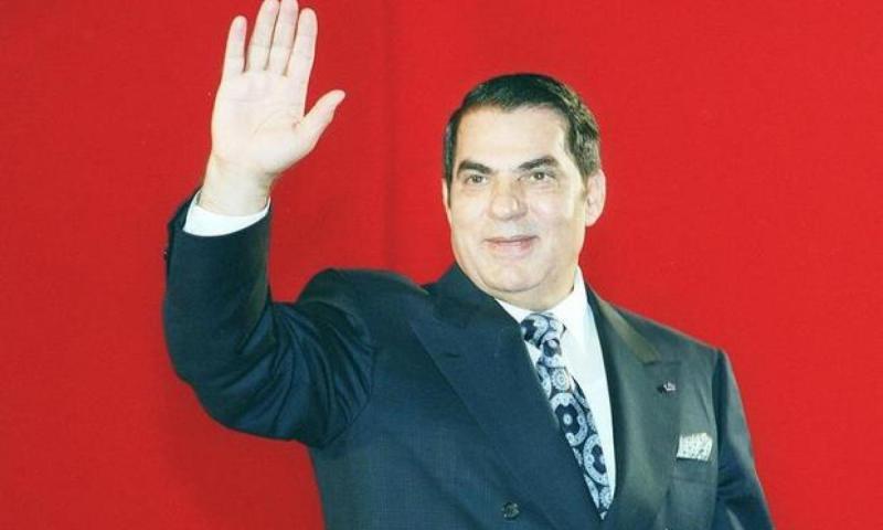 Breaking! Tunisian Ex-President Ben Ali Dies At 83