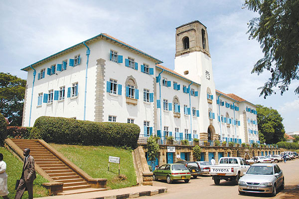 Makerere Sets Date For Pre-Entry Law Exams