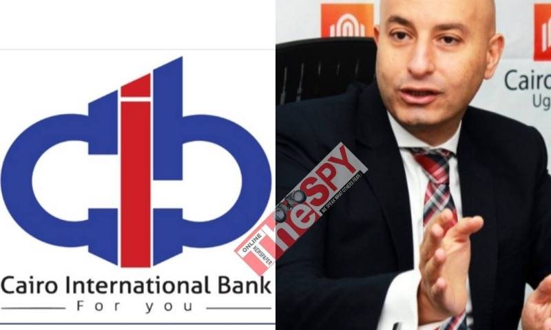 Cairo International Bank Rebrands To Boost Operational Efficiency