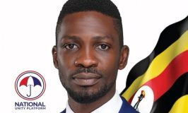 NUP Unveils Bobi Wine's Official Campaign Poster Ahead Of Nomination