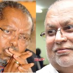 Game Over! BoU Accepts To Cough Billions As It Withdraws Appeal Against Tycoon Sudhir & Meera Investments In Crane Bank Case