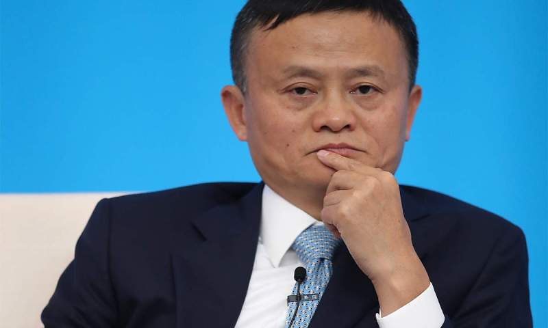 Chinese Business Tycoon Jack Ma Goes Missing After Giving Controversial Speech