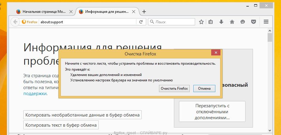 Firefox - Ustawienia resetowania