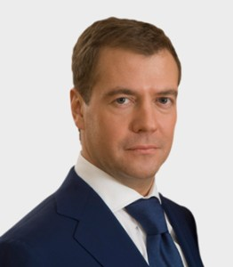 President Medvedev, official press fotography