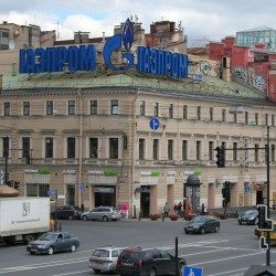 Gazprom SPB_Newski_house_52