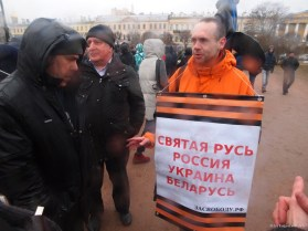 Antikorruptionsdemo St. Petersburg