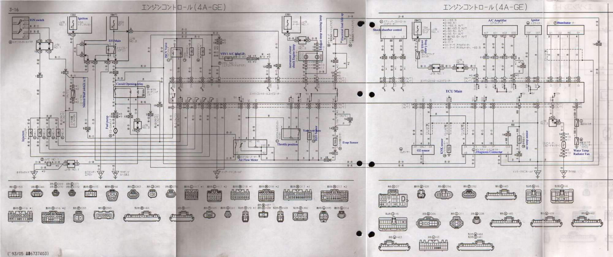 hight resolution of suzuki bolan wiring diagram pdf simple wiring post rh 26 asiagourmet igb de suzuki electrical schematics