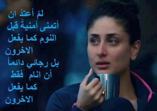 صور عبارات حزينة مكتوب عليها كلام للمجروحين , photos sad words written on them 2015 2015_1393631413_511.