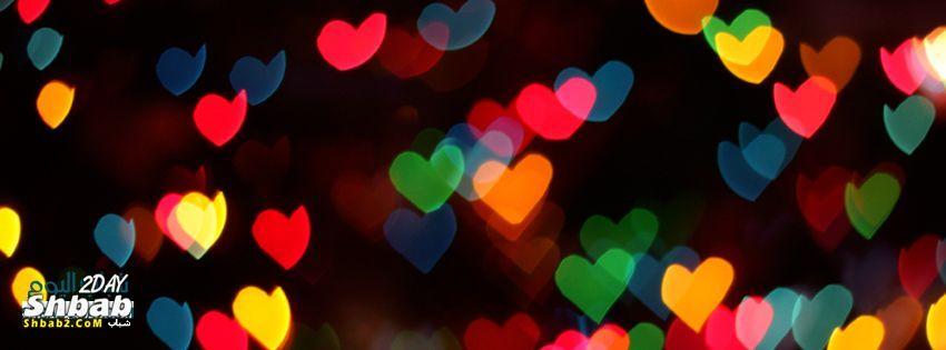 صور اغلفة فيس بوك شباب كول اجمل غلاف للفيس شباب كيوت اروع